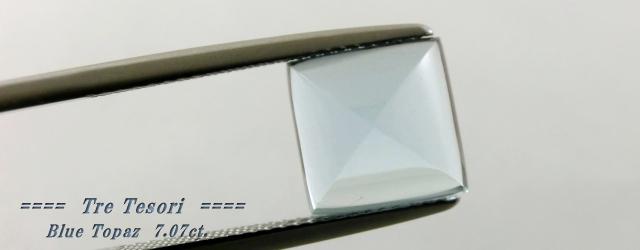 ブルートパーズ☆スクエアシェイプ10mm☆7.07ct.☆シュガーローフカット