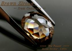 カンボジア産ブラウンジルコン☆オーバル11.5x9mm☆約5.60ct☆