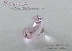 マダガスカル産モルガナイト☆ラウンドシェイプ4.1mm☆約0.27ct☆
