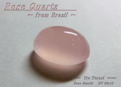 ブラジル産ローズクォーツ☆オーバルシェイプ20x15mm☆約20ct☆.カボションカット