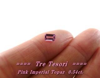 ブラジル産ピンクインペリアルトパーズ☆オクタゴンシェイプ6x4mm☆0.54ct.☆ステップカット(エメラルドカット)